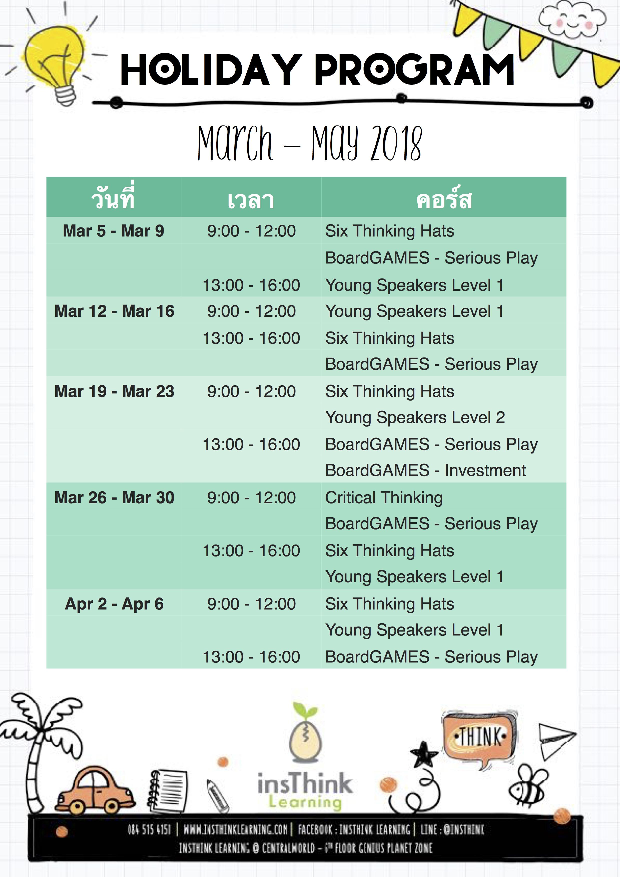 Holiday Mar-May18-P1-2