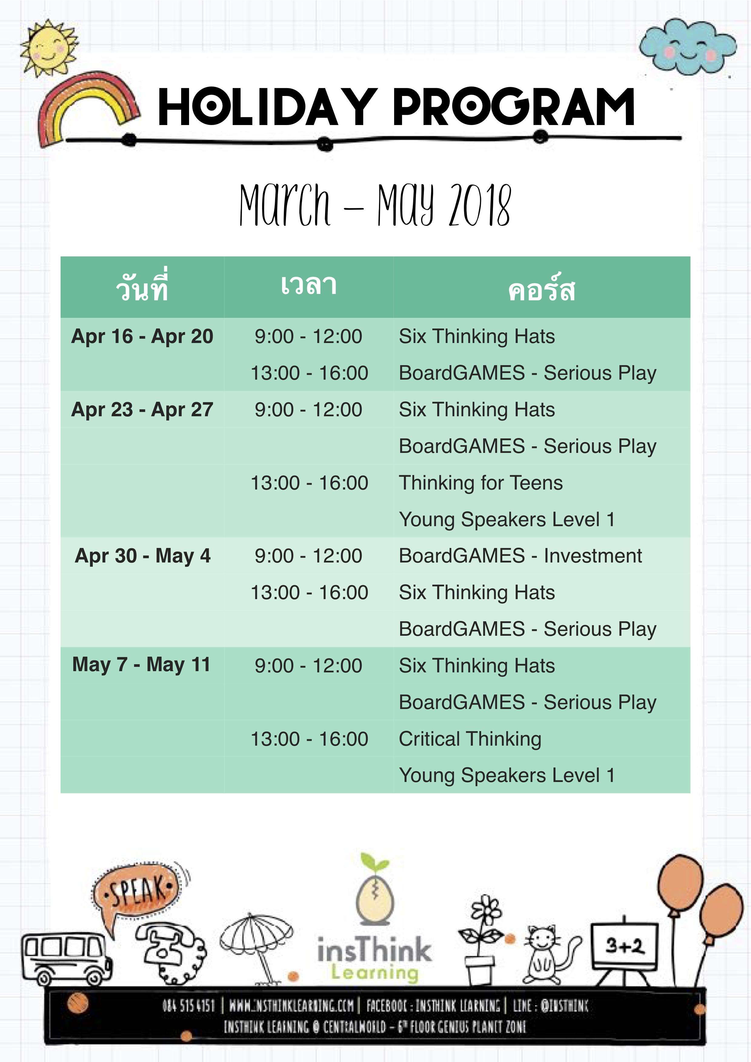 Holiday Mar-May18-P2-3
