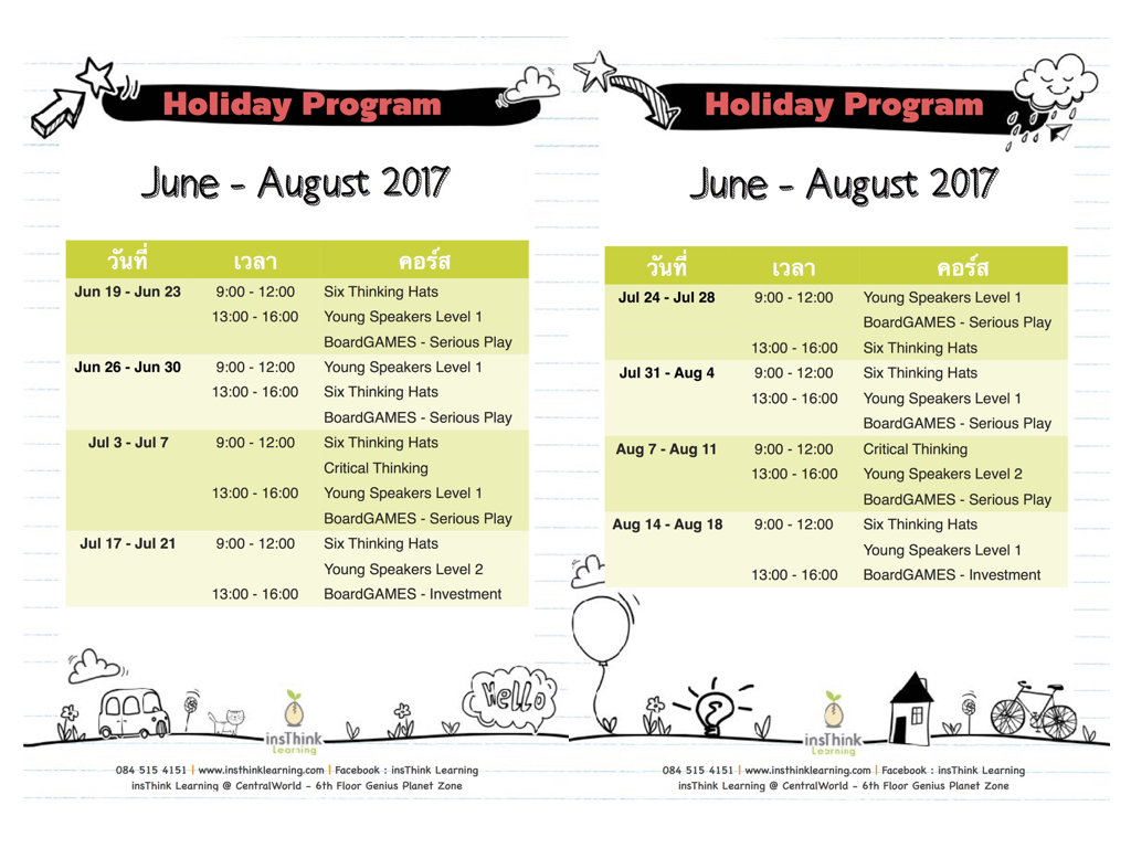 Holiday Program June-August 2017 Combined.001