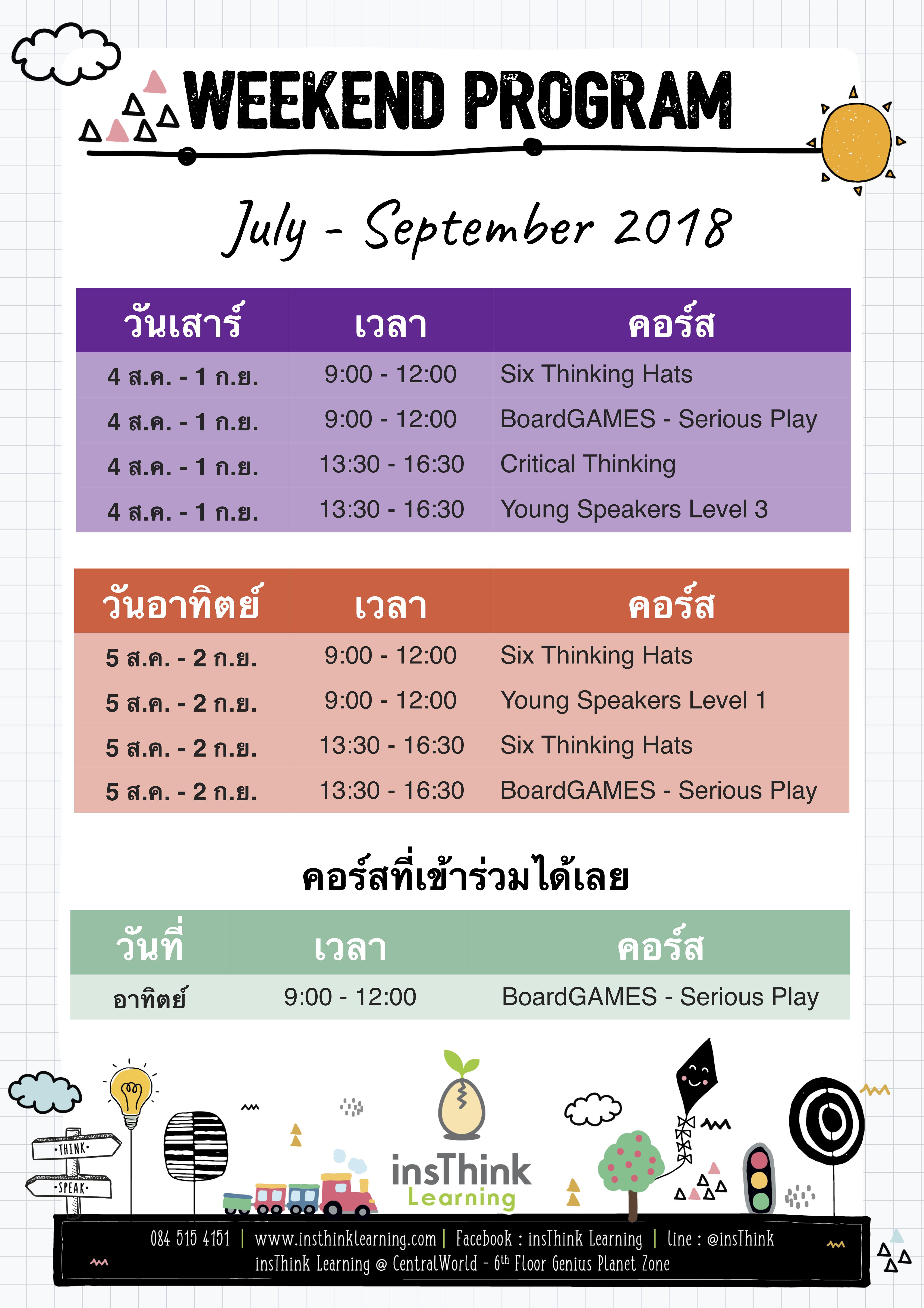 Weekend Jul-Sep'18-6