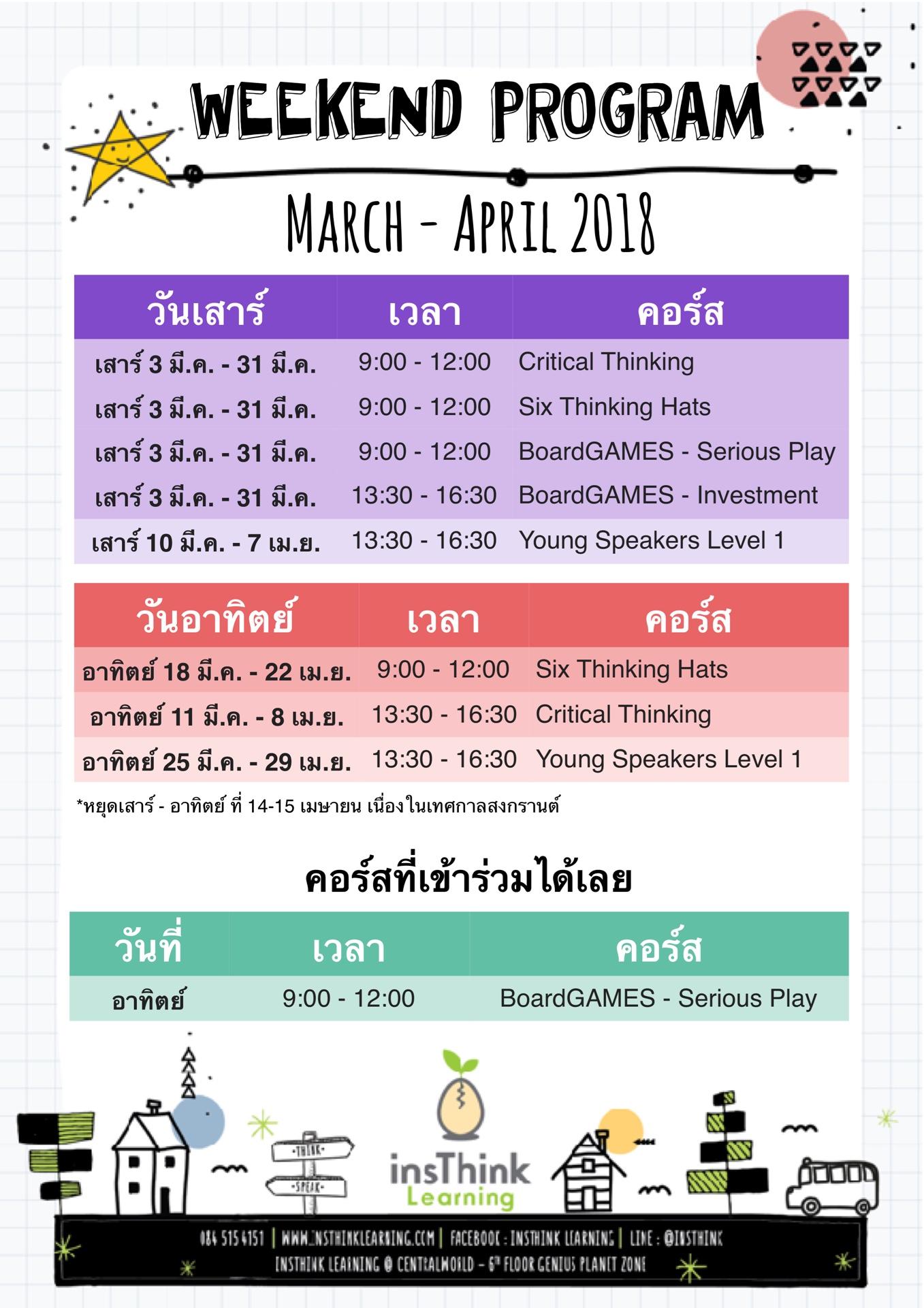 Weekend Mar-Apr'18-2