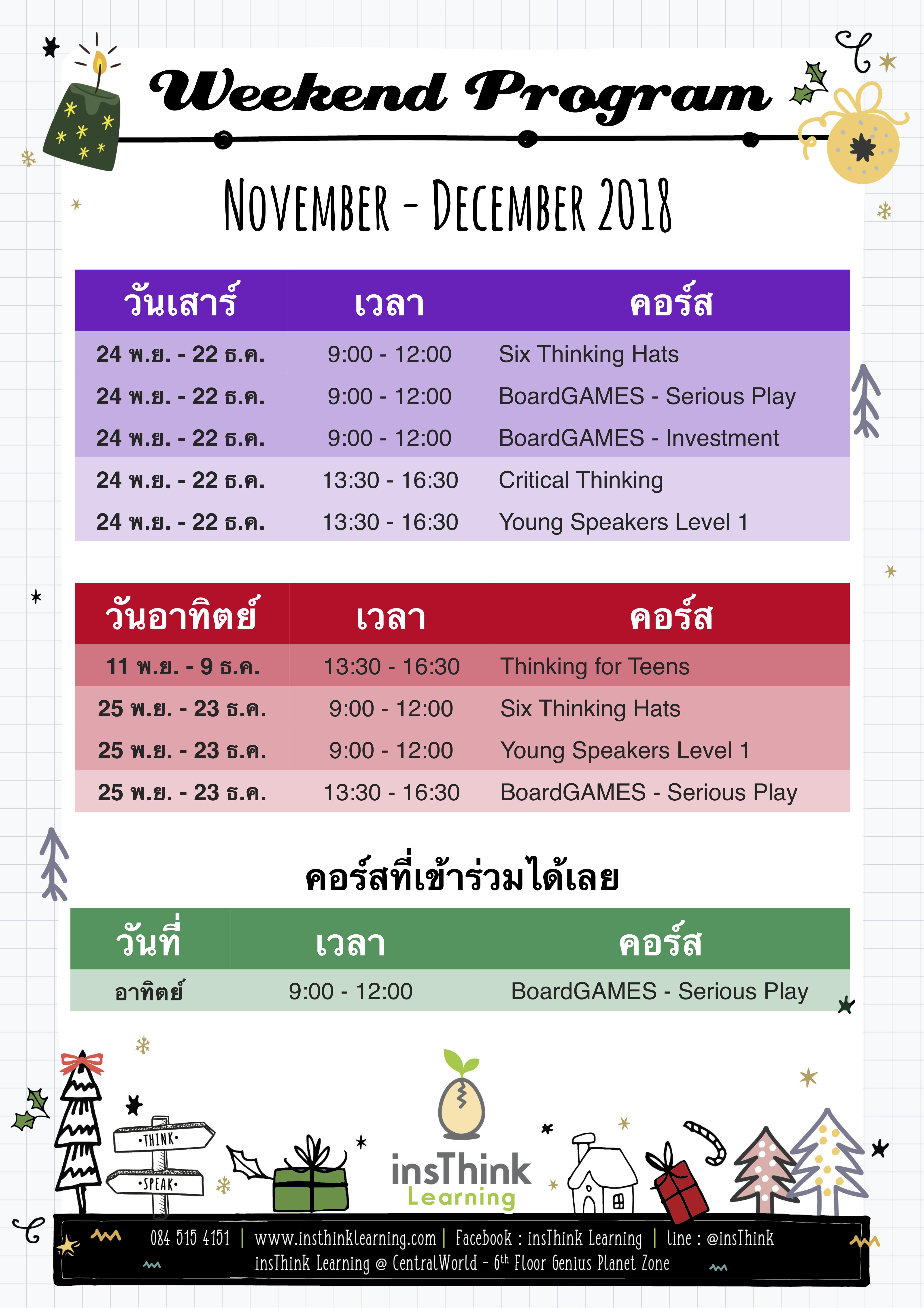 Weekend Nov-Dec'18-3