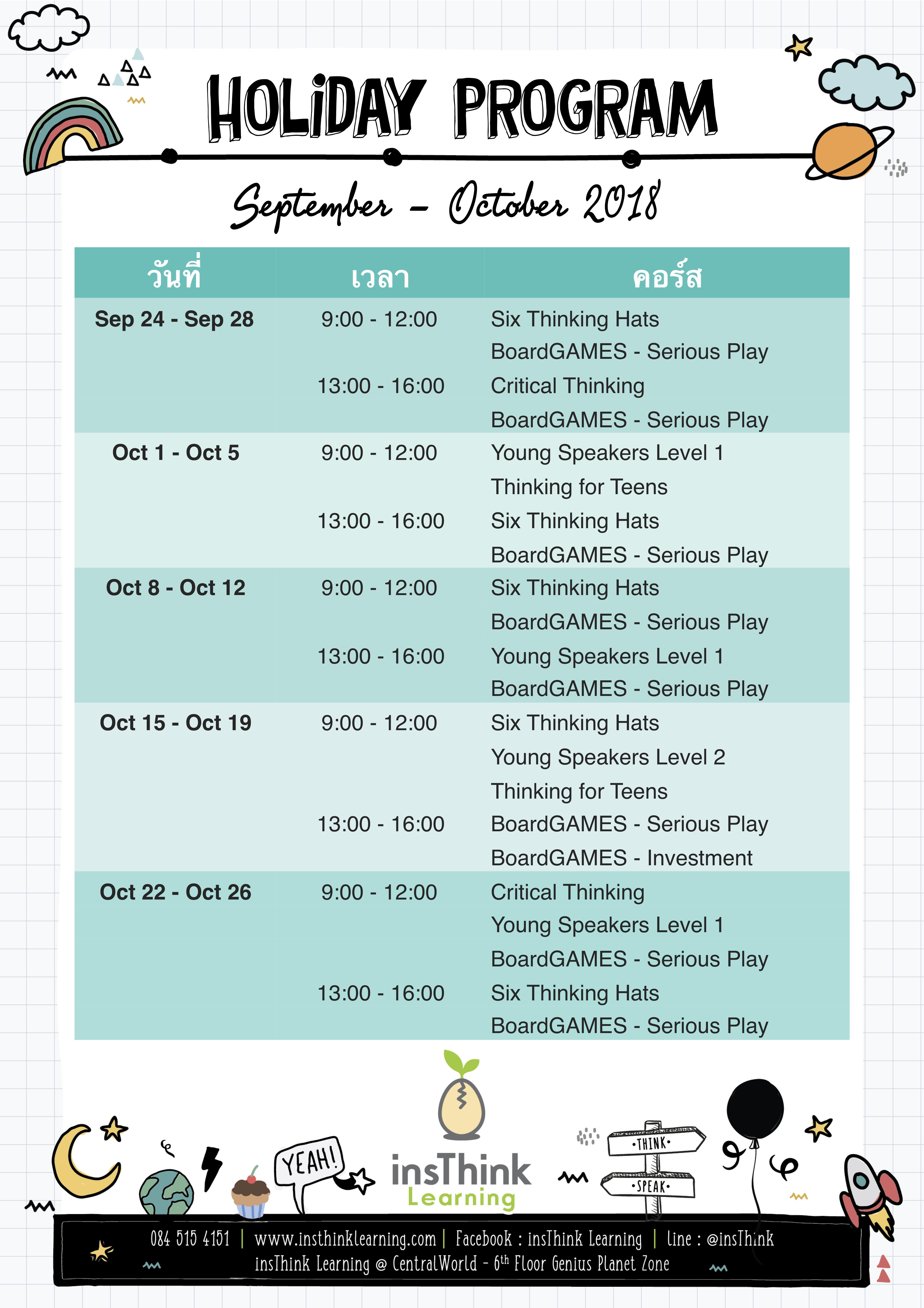 Weekend Sep-Oct'18-5