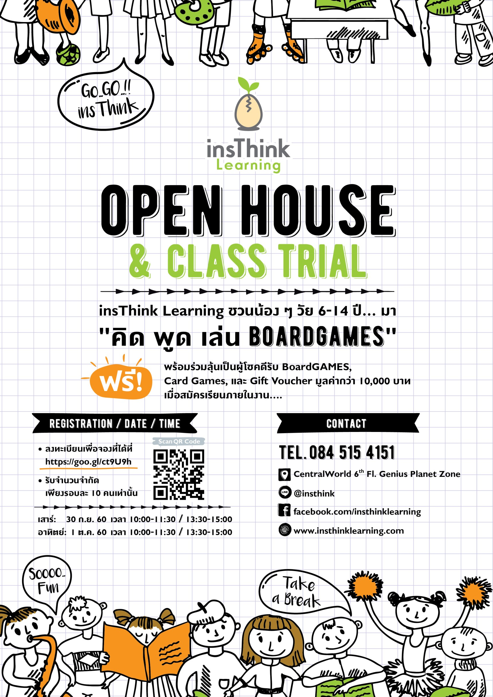 insThink Learning Open House & Class Trial Event on September 30 - October 1, 2017
