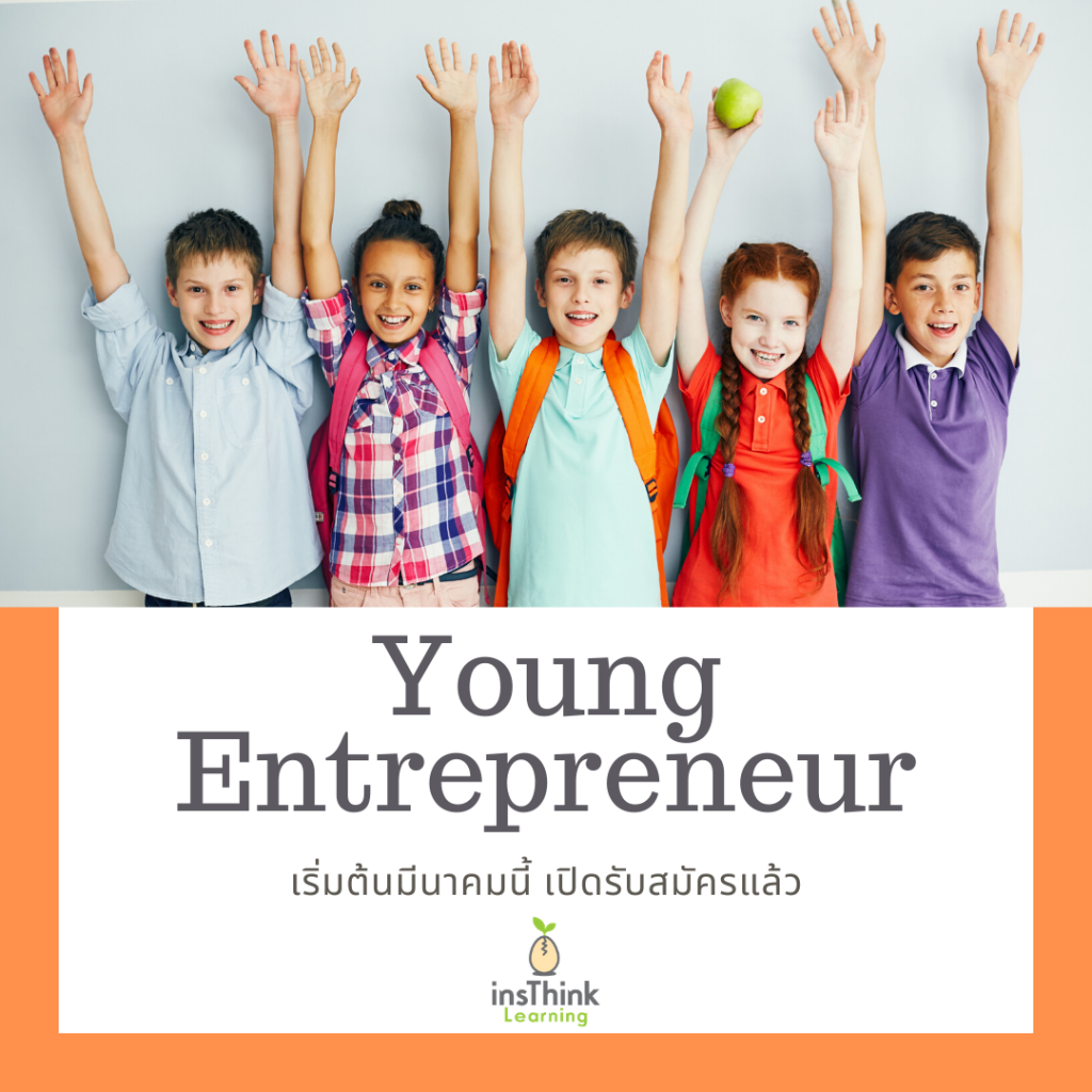 Young Entrepreneur by insThink Learning