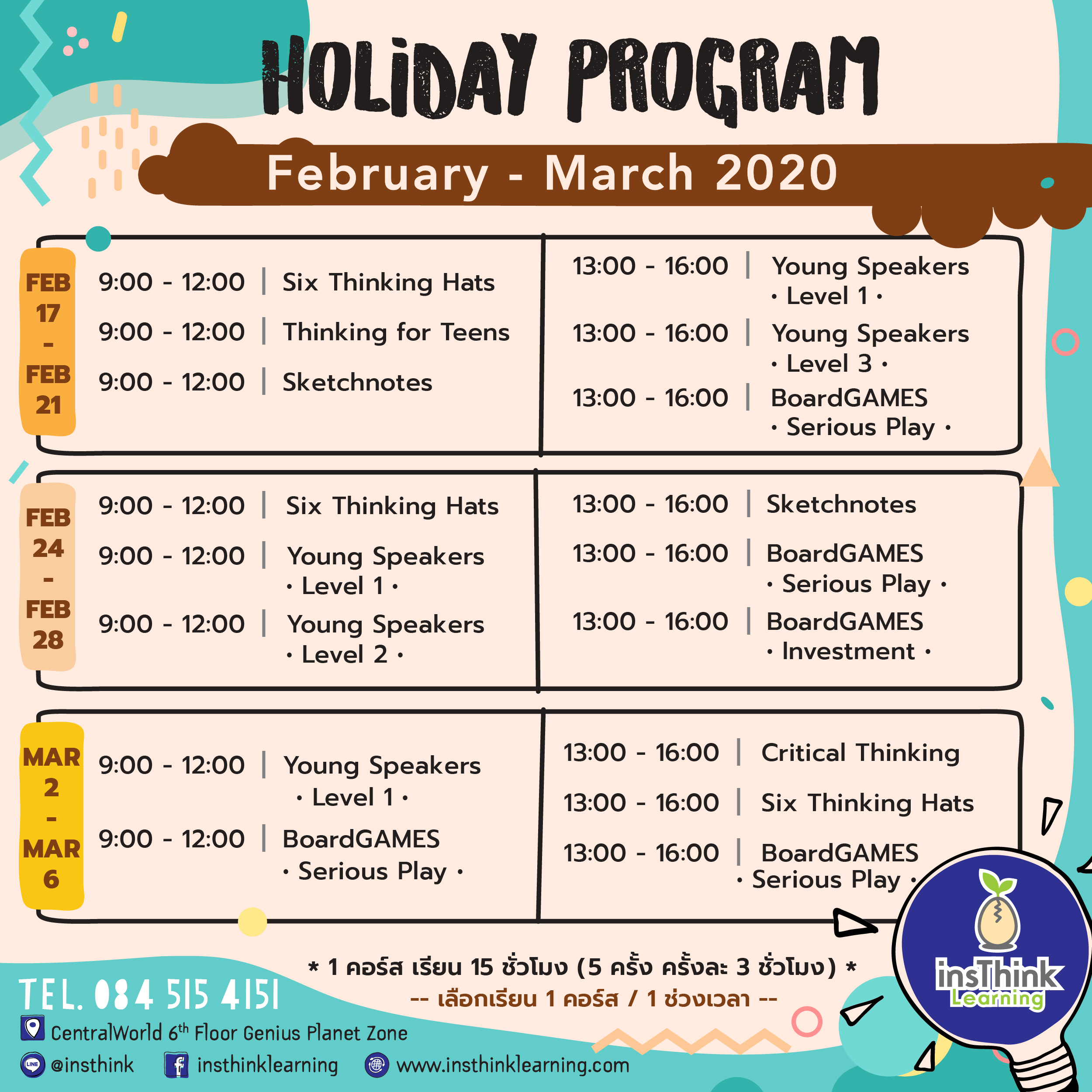 Holiday Schedule 2020 (Feb-May) insThink Learning