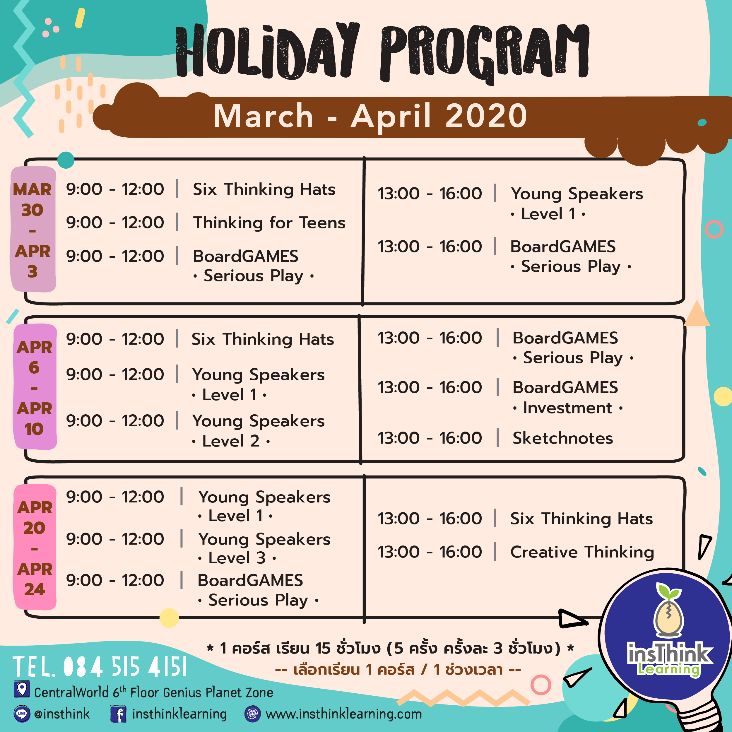 Holiday Schedule March - April 2020 insThink Learning