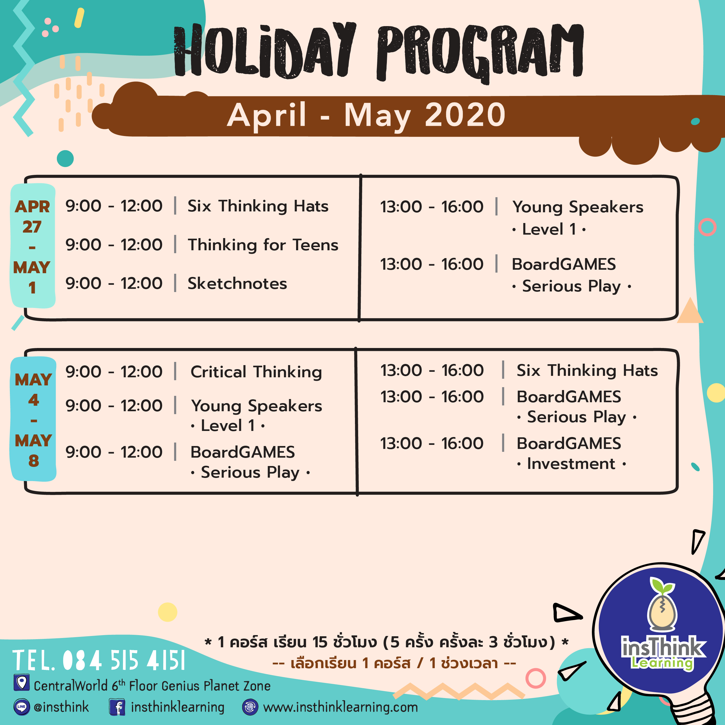 Holiday Program April-May 2020 insThink Learning