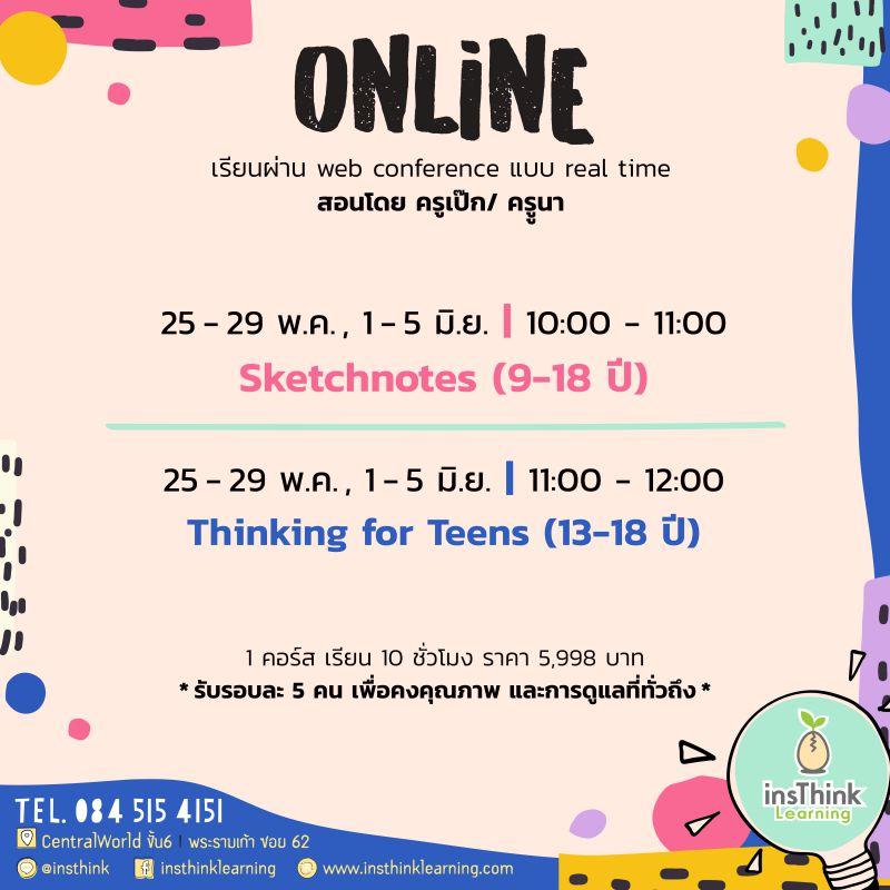 Online Course_1-1