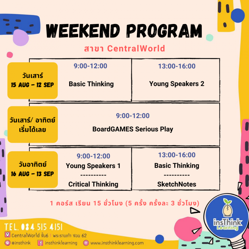 insThink Learning Weekend Schedule CentralWorld August September 2020