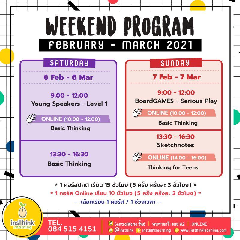 Weekend (Jan-Mar21)_3