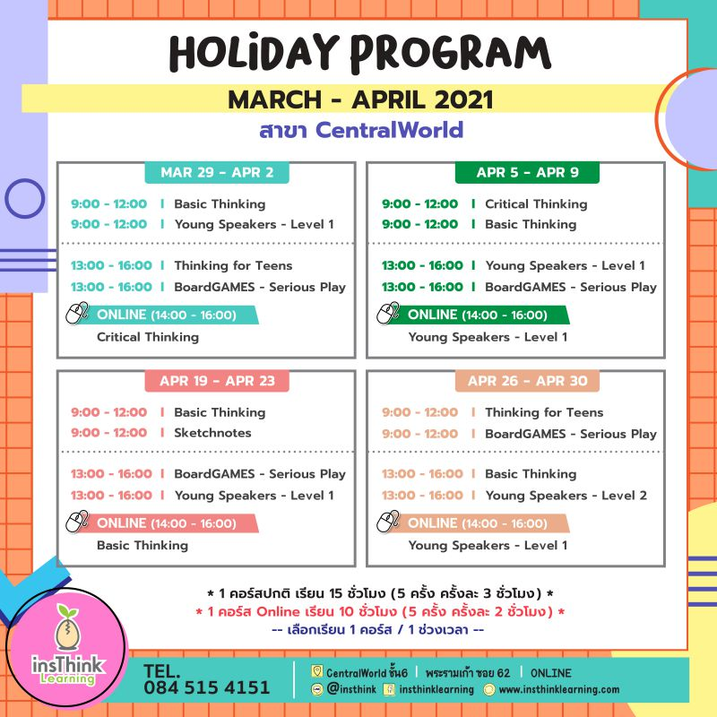 Holiday (Mar-May21)_CTW-3-01