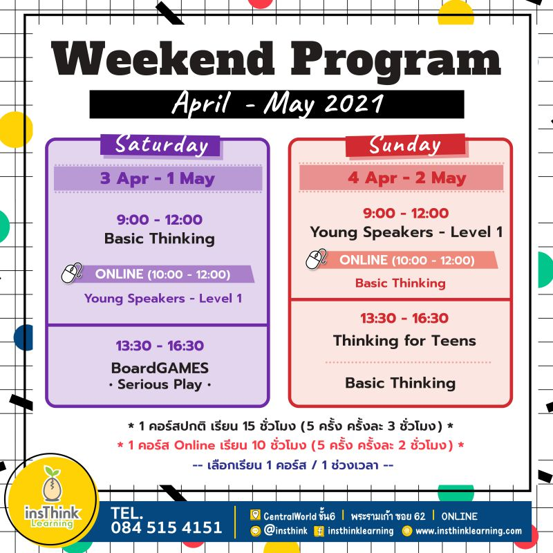 Weekend (Apr-May21)_2