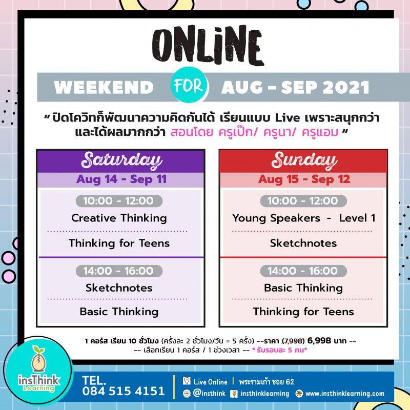 Online-Weekend(Aug-Sep21)_2